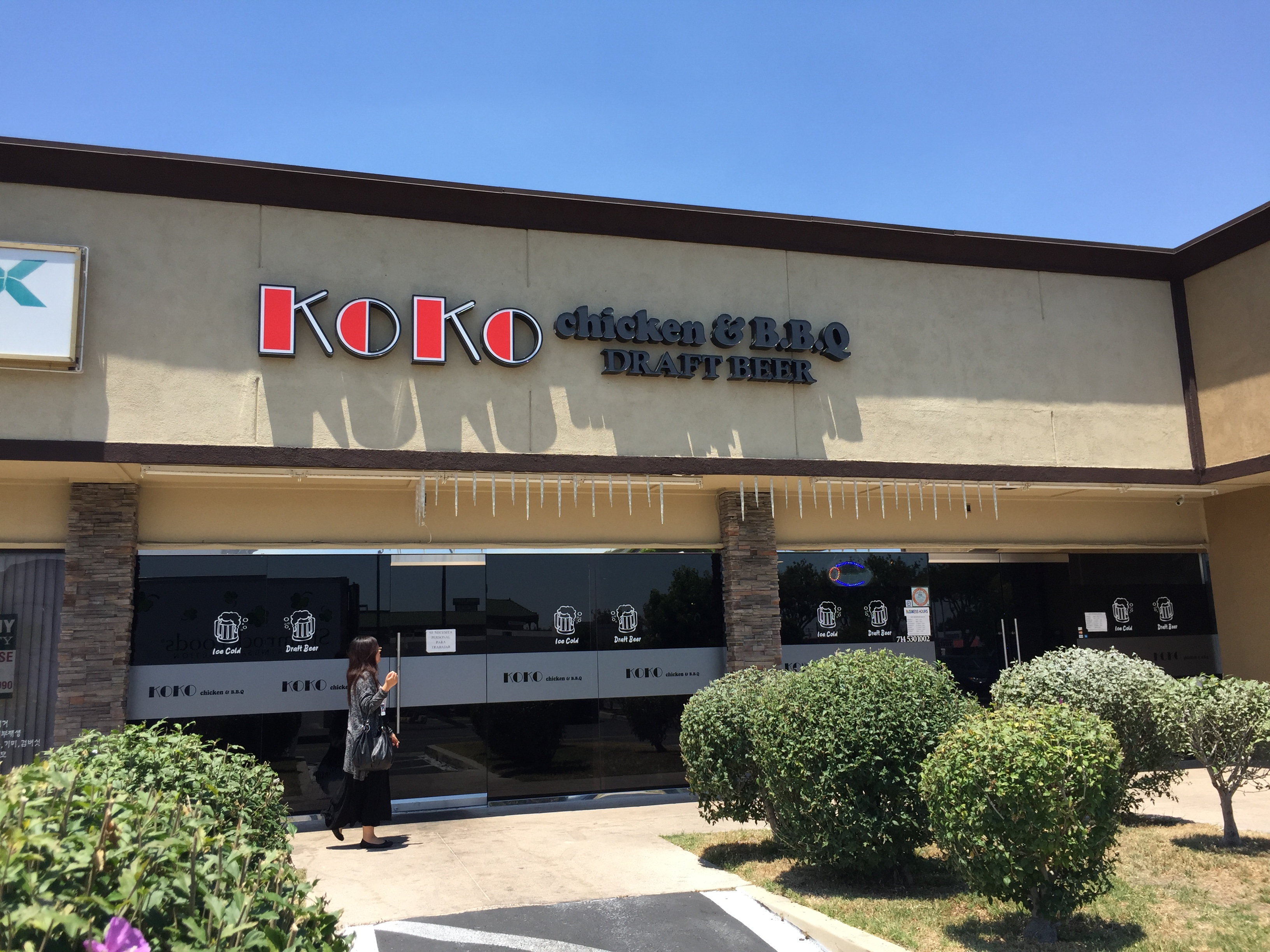 Garden Grove Ca Koko Chicken Amp Bbq You Can Call Me Mochelle